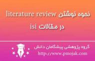 نحوه نوشتن literature review در مقالات isi